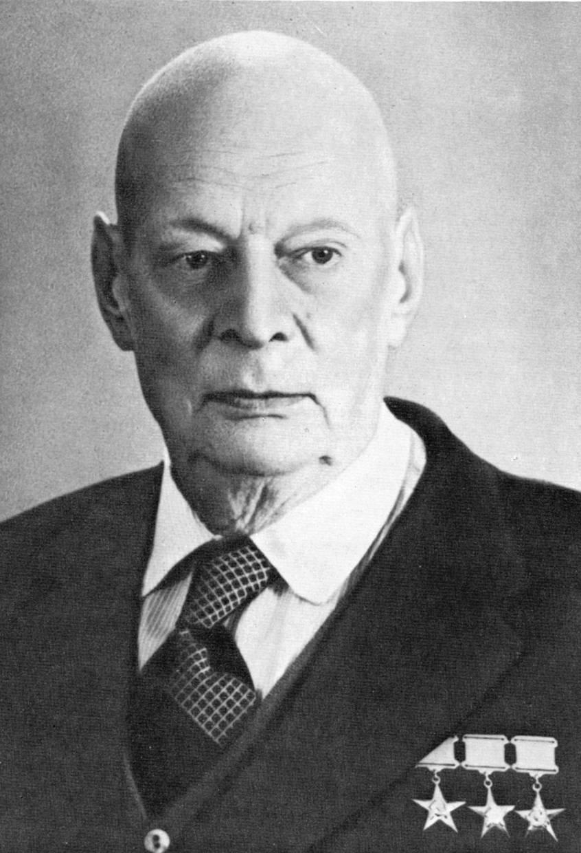 Александров А.П