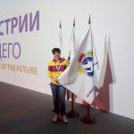 Северодвинский депутат принимает участие вXIXВсемирном фестивале молодежи и студентов