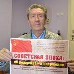 Ушёл из жизни Альберт Николаевич Буторин