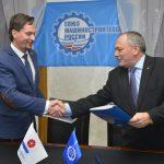 Подписано соглашение о сотрудничестве между горсоветом и Союзмашем