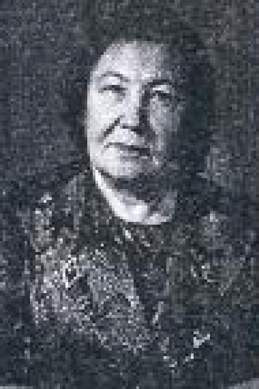 Сальникова В.Н