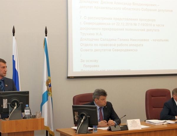 Александр Дятлов представил отчет Совету депутатов Северодвинска