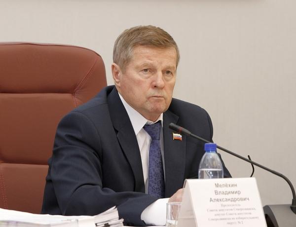 Порядок проведения конкурса на должность Главы Северодвинска утверджен