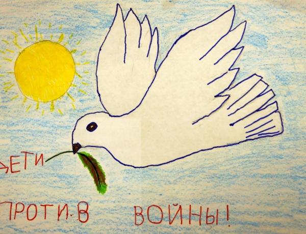 Подведены итоги северодвинского этапа всероссийской акции «Дети России – за мир!»