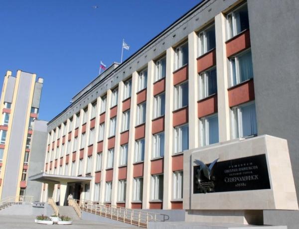 Счетная палата в Северодвинске будет создана в новой организационной форме