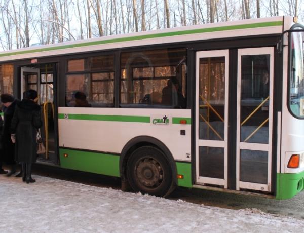 Вопрос о бесплатном проезде граждан старше 70 лет в общественном транспорте